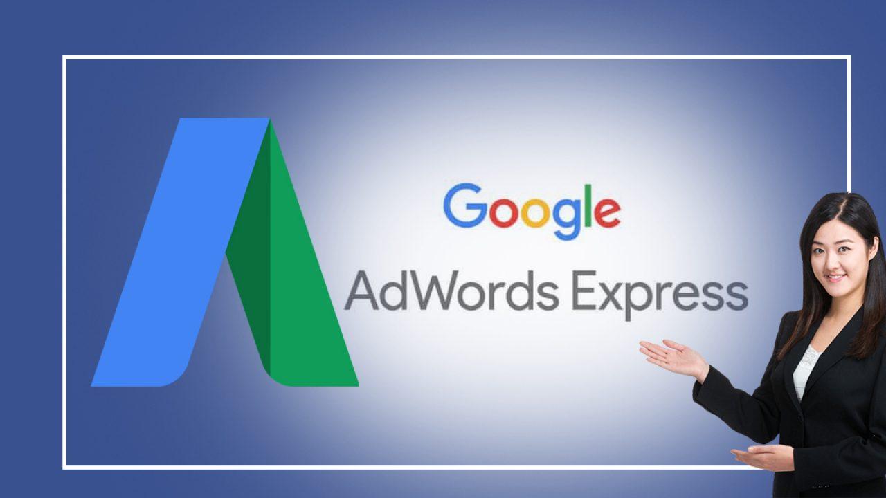 google-adword-express-1280x720